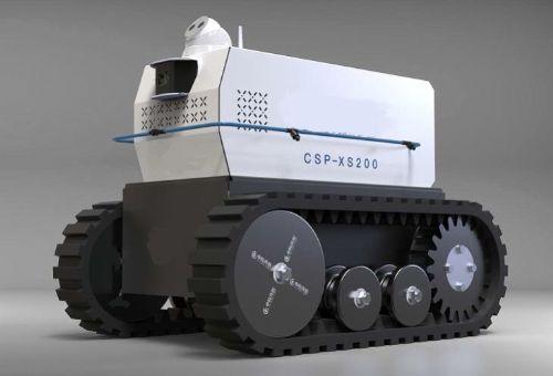 智能消杀防疫机器人CSP-XS200