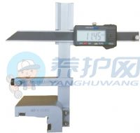 数显磨耗测量仪